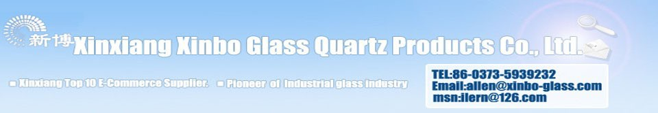 Xinxiang City Xinbo glass quartz products Co., LTD